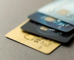 業者に拒否される!?ショッピング枠現金化できないカードの銘柄と断られる理由とは?