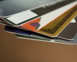 クレジットカード現金化で複数枚のカードを一度に使うことはできるのか解説