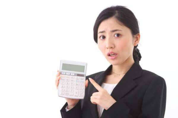 ショッピング枠現金化業者との取引の上限額はいくらまで?