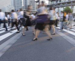 ショッピング枠現金化名古屋エリア店舗の紹介