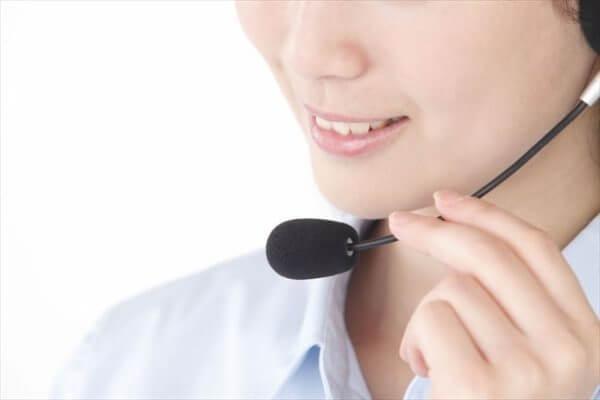 電話対応の良さを確認